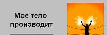 http://trinixy.ru/mpics/watt_h.jpg