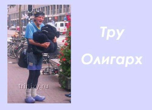 http://trinixy.ru/tests/01/men_result_07.jpg